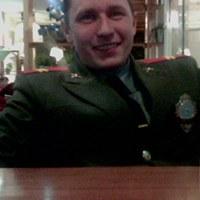 Фото профиля Сергуни Уватенкова
