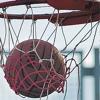 Ulichny Basketbol