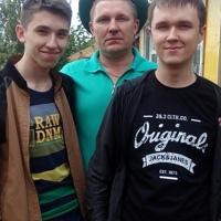 Фотография Олега Мальцева ВКонтакте