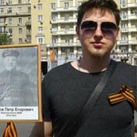 Личная фотография Дмитрия Куликова