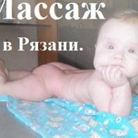 Фотография Андрея Кутузова