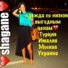 Людмила Липина