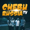 Cheburussia TV