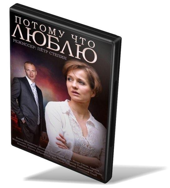 В день рождения Елены Оболенской