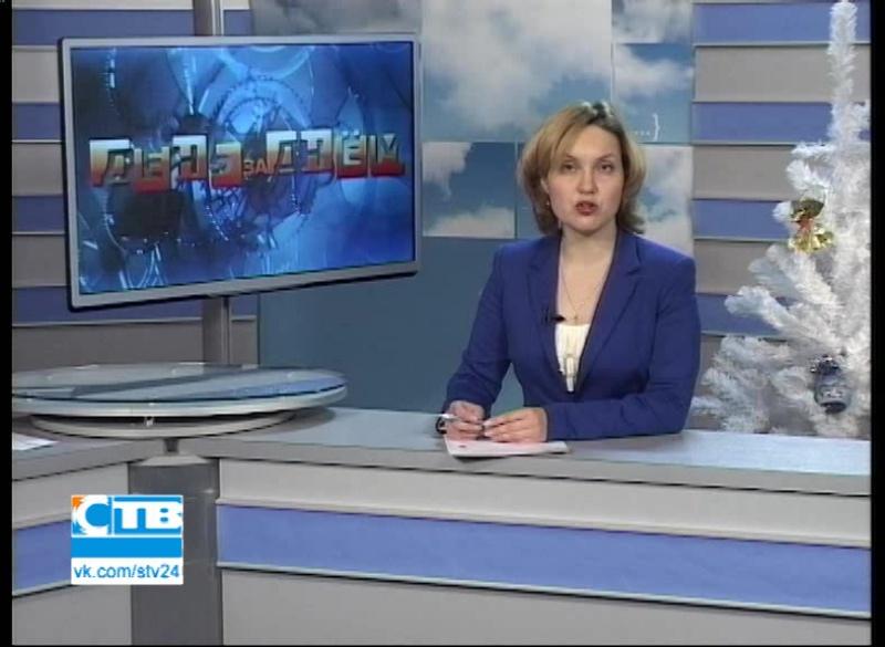 15.12.2016г. В.Садовский провел совещание с УК по уборке в гололед