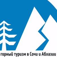 Логотип Походы активный отдых в Сочи и Крыму, по Кавказу
