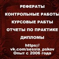 Фотография Татьяны Александровой ВКонтакте