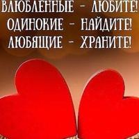 Фотография профиля Зауреш Махамбетияровой ВКонтакте