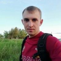 Фото Эдуарда Рифаненко ВКонтакте