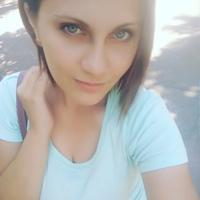 Личная фотография Софии Утешевой