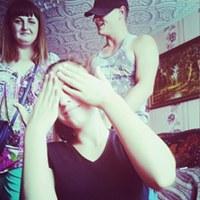 Фотография анкеты Татьяны Князевой ВКонтакте