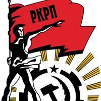 Логотип Левая Сибирь