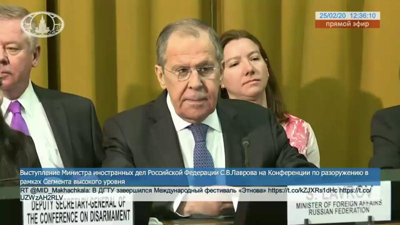 #Live: Выступление С.В.Лаврова на Конференции  по разоружению в рамках Сегмента высокого уровня