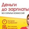 Elena Dengina