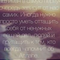 Фотография профиля Found Love ВКонтакте