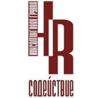 Логотип HR-Содействие