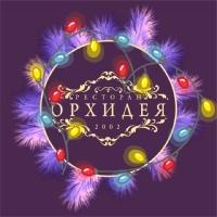 Фото профиля Марты Орхидеевой