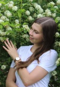 Рызаева Ольга
