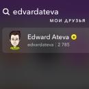 Атева Эдвард   Москва   40