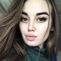 Кристина Сычёва