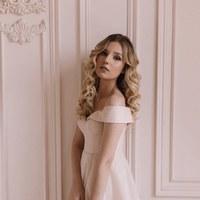 Екатерина Бизина