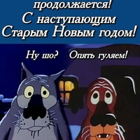 Фотография профиля Натальи Баламут ВКонтакте
