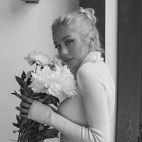 Фото профиля Инны Алимовой