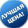Купить,продать автомобиль Казань.