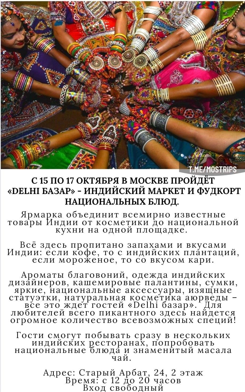 Пост Москвича номер #257915