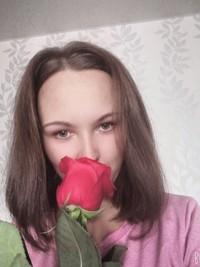 Ушанёва Анна