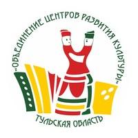 Логотип Объединение центров развития культуры
