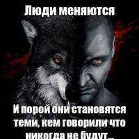 Анис Туробов