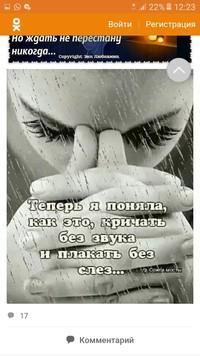 Мурза Марина