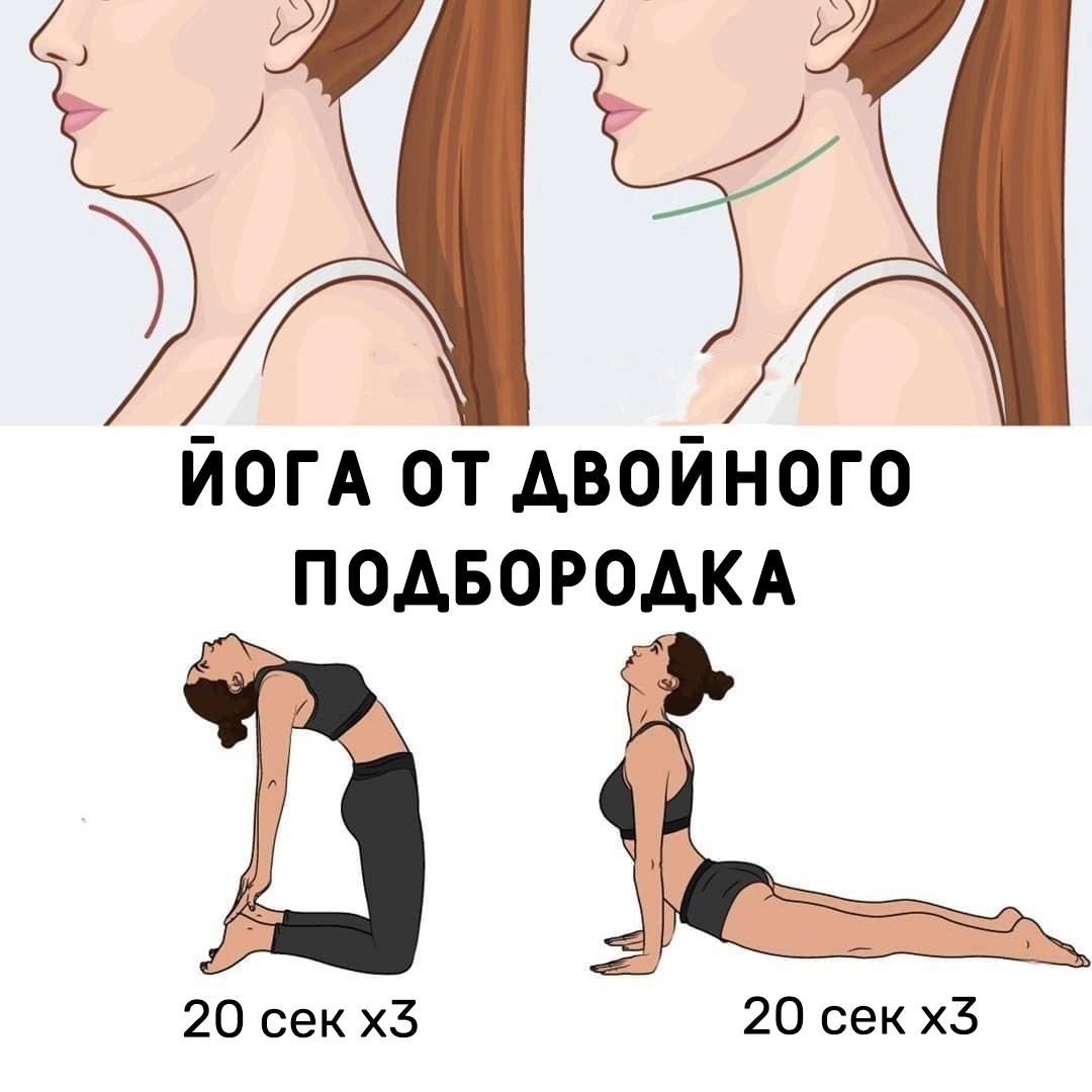 Эти упражнения можно выполнять в любое время дня