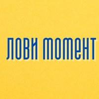 "Логотип Волонтерский театр ""Лови момент"""
