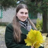 Фотография Дианы Кузнецовой ВКонтакте