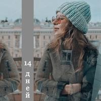 Личная фотография Юлианы Андреевой ВКонтакте