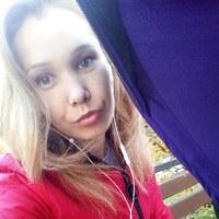 Фотография страницы Ксении Никитиной ВКонтакте