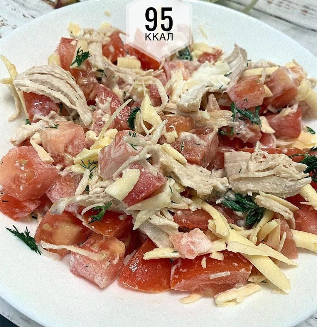 Сытный белковый и низкокалорийный салат