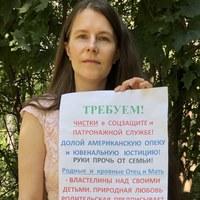 Личная фотография Ольги Мироновой