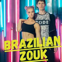 Логотип Бразильский зук в Территории танца