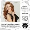 Мария Власенко