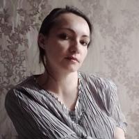 Фотография Антонины Водопьяновой