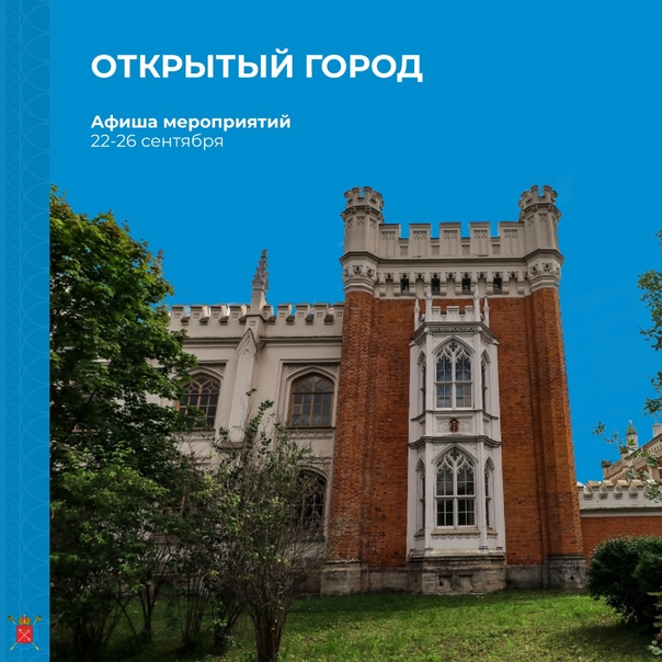 Хотите узнать о Петербурге больше и открыть для се...