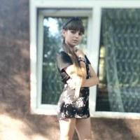 Личная фотография Алины Стариковой
