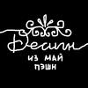 Десигн