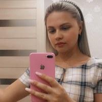 Фото Екатерины Тарасовой ВКонтакте