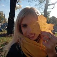Фотография Ирины Кузнецовой ВКонтакте