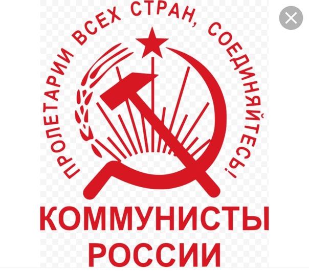 🙅♂️ КПРФ не собирается отменять акцию 25 сентября...