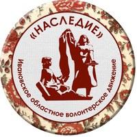 Фото Любови Доброты ВКонтакте